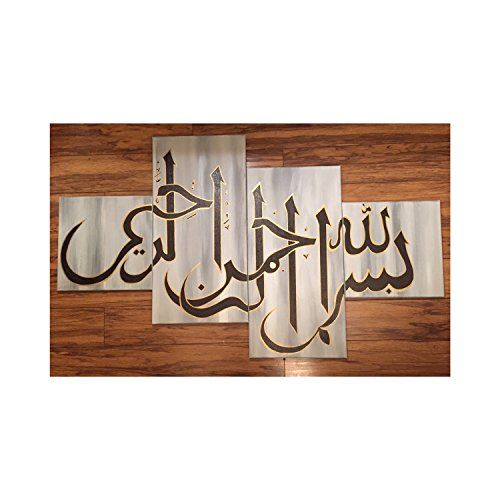 Top 25 Ideas About Arabic Calligraphy Islamic Wall Art On
