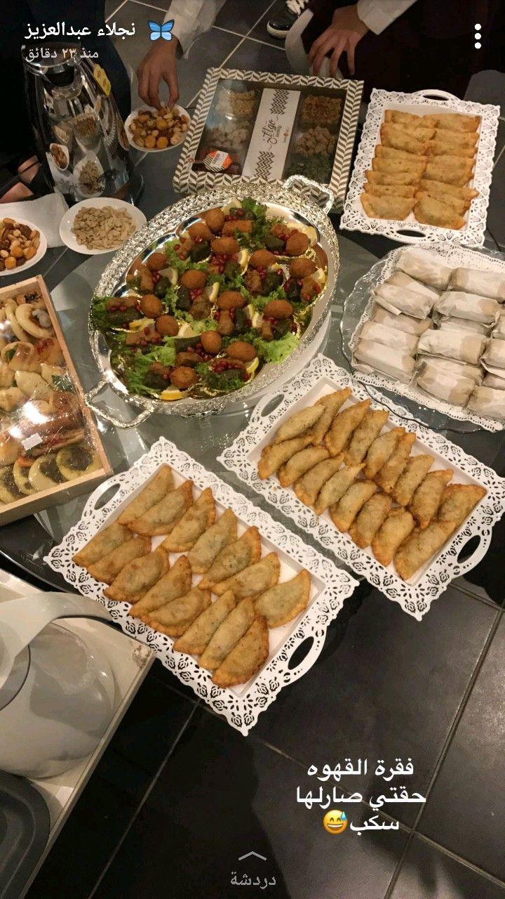 Pin By Dodi On حسن الضيافة Arabic Food Food Foodie