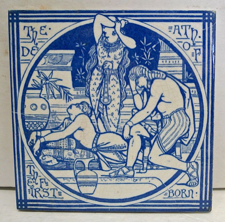 Mintons John Moyr Smith Old Testament Antique Tile The Death of The First Born | eBay