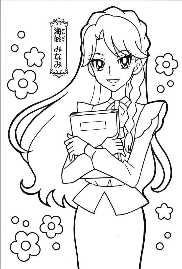 oasidelleanime precure coloring pages - photo #35