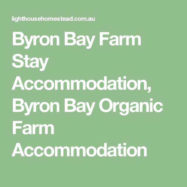 Byron Bay Farm Stay Accommodation, Byron Bay Organic Farm Accommodation