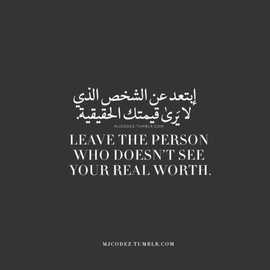 25+ Best Ideas About Arabic Poetry On Pinterest