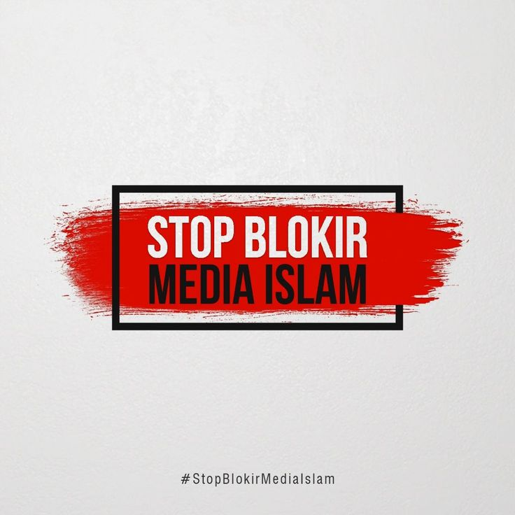 FORJIM: Pemblokiran media Islam siber langkah mundur kemerdekaan pers  JAKARTA (Arrahmah.com) - Forum Jurnalis Muslim (FORJIM) menilai langkah pemblokiran terhadap media Islam yang dilakukan untuk ketiga kalinya ini merupakan kemunduran dalam kemerdekaan pers. Padahal pasca reformasi konstitusi telah membuka keran kemerdekaan pers secara lebar-lebar.  Diketahui Kementerian Komunikasi dan Informatika (Kemkominfo) kembali melakukan pemblokiran terhadap sejumlah media daring yang selama ini…