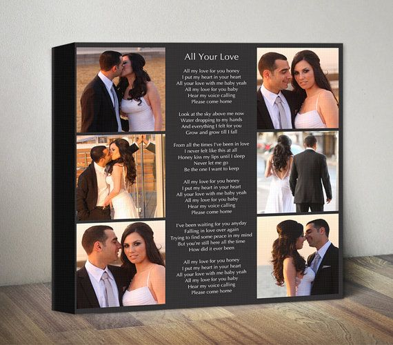 Personalized Song Lyrics Canvas Photo Collage Canvas by MummyPic