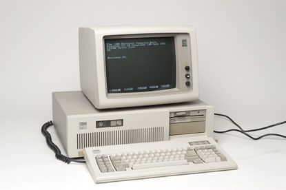 IBM PC/AT. was machine of my dream