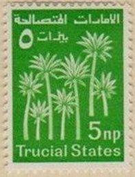 1961: Palm Trees (בריטניה, מושבות ושטחים באפריקה) (Trucial States) Mi:GB-TS 1