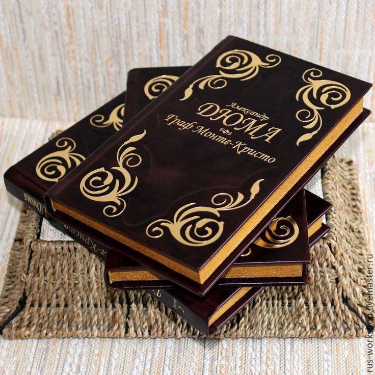 Купить Переплет книг. «Граф Монте-Кристо» А. Дюма - бордовый, переплет, тиснение