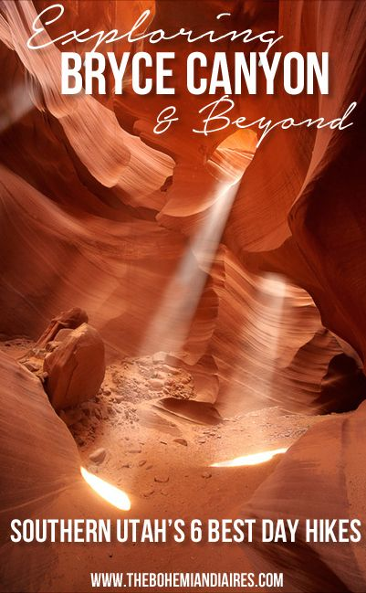 There's more to southern Utah than just Bryce Canyon! Follow this guide and experience premier hiking on one of these 6 incredible trails through Grand Staircase-Escalante National Monument!