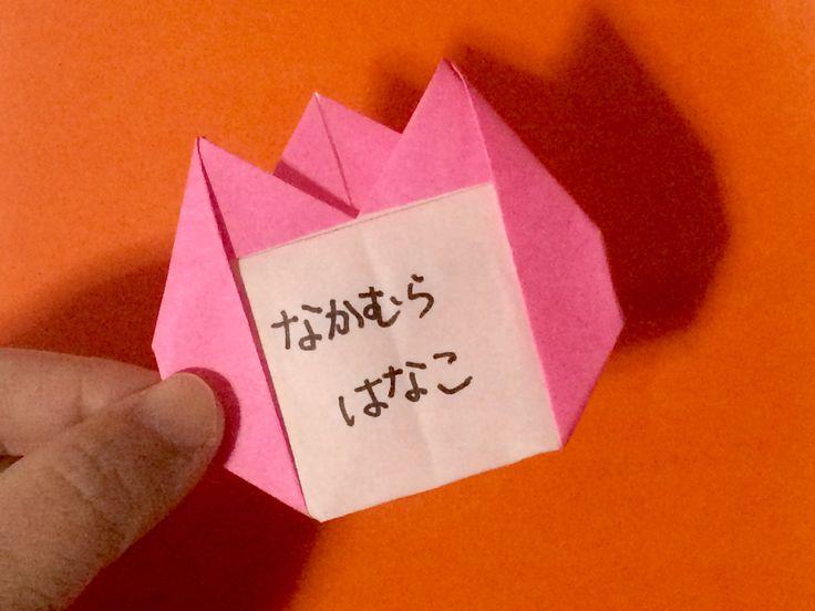 紙 折り紙:折り紙 名札-jp.pinterest.com