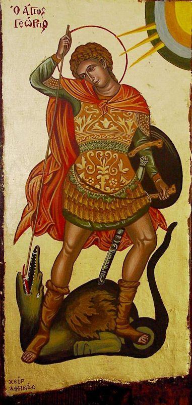 Αγ.Γεωργιος Ο Μεγαλομαρτυρας Και Τροπαιοφορος (275 - 303) _ april 23