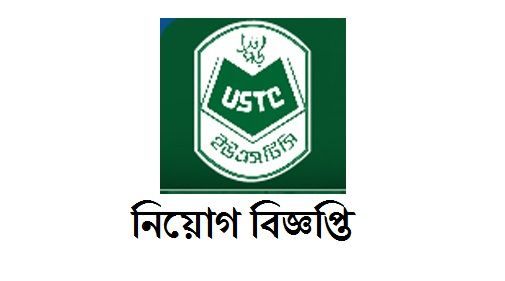 University of Science and Technology Chittagong (USTC) Computer Operator jobs circular 2017 will be published.  Job title :-Computer Operator  Job Context  Institutional Quality Assurance Cell (IQAC), University of Science and Technology Chittagong (USTC) inviting application for the post of `Computer Operator'  http://bd-career.net/university-of-science-and-technology-chittagong-ustc-jobs-circular-2017/