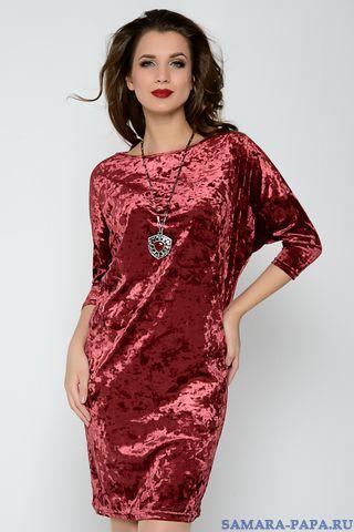 """Платье """"Юта"""" (бархат бургунди)"""