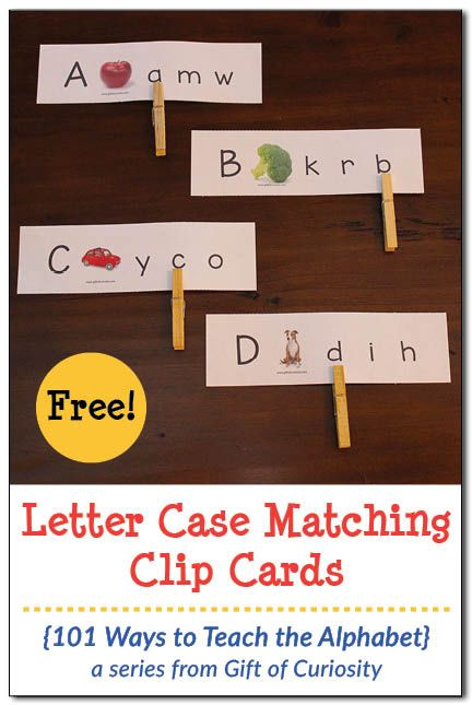 Free printable uppercase and lowercase letter matching clip cards. Great for working on letter recognition, letter sounds, and fine motor skills. || Gift of Curiosity