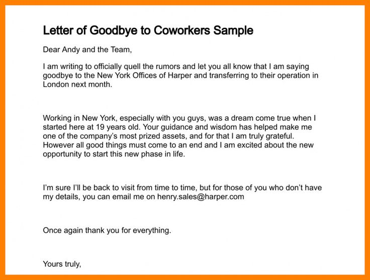 sample farewell email to colleagues