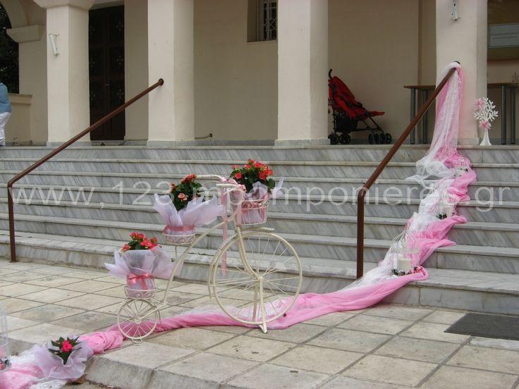 ΣΤΟΛΙΣΜΟΣ ΓΑΜΟΥ - ΒΑΠΤΙΣΗΣ :: Στολισμός Βάπτισης Θεσσαλονίκη και γύρω Νομούς :: ΣΤΟΛΙΣΜΟΣ ΒΑΠΤΙΣΗΣ ΡΟΜΑΝΤΙΚΟΣ ΜΕ ΚΛΟΥΒΙΑ ΚΑΙ ΔΕΝΤΡΑΚΙΑ - ΚΩΔ.: RM6005