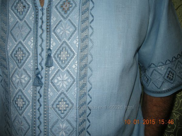 bordados tradicional ucranian