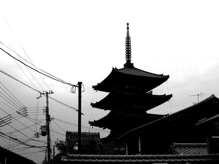 Pagoda in Higashiyama. Gion - Kyoto-shi, Japan.