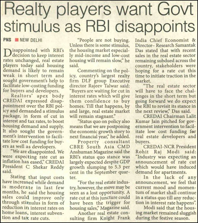 #Realty Players want Government Stimulus as #RBI Disappoints.