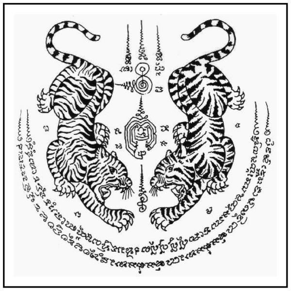 Sak Yant Tattoo in Thailand – Spirituelles Ritual verspricht lebenslangen Schutz – kl