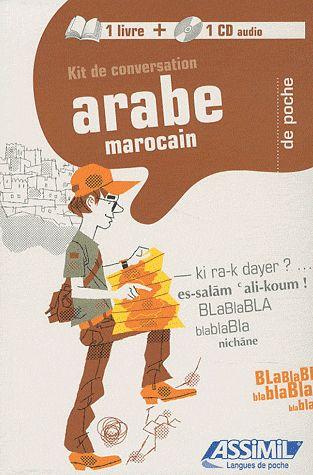 """Kit de conversation, arabe marocain - 1 disque, 1 guide - DC00446 -- """"Le guide de conversation vous fait découvrir les mots clés, la grammaire de base, les phrases utiles & les expressions courantes. Un lexique de plus de 2000 mots vous apporte tout le vocabulaire nécessaire à votre voyage. Comprend environ une heure d'enregistrements bilingues qui vous entraîne à la compréhension et à la prononciation, et reprend l'essentiel du guide."""""""