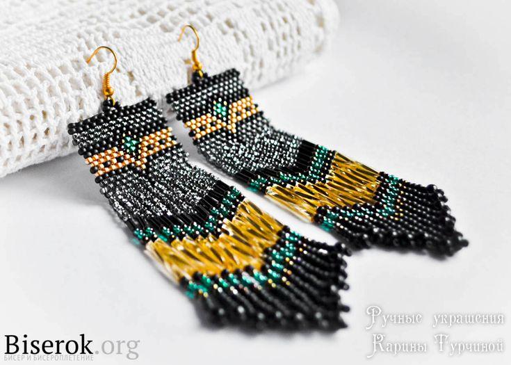 Beautiful brick stitch earrings.  Needs translation but still a great tutorial Серьги команчи схема мастер-класс с пошаговыми фото и пояснениями, серьги с бахромой схема
