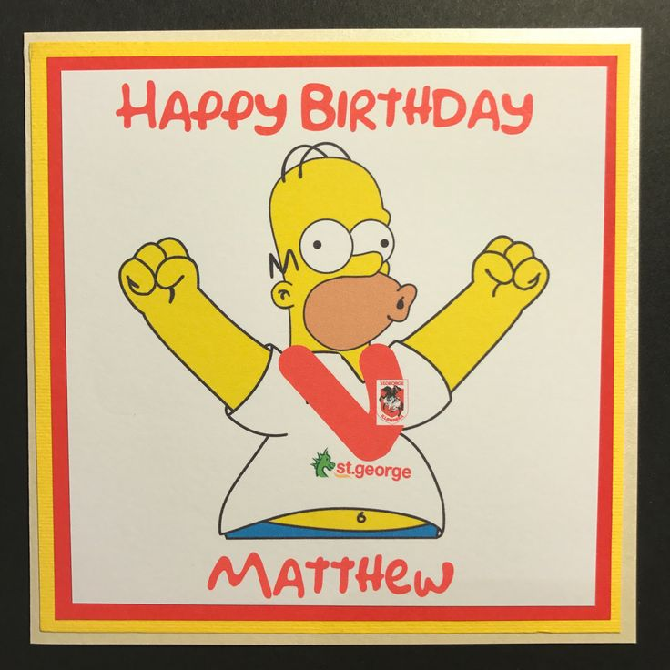 Birthday card for a Simpsons and St George fan
