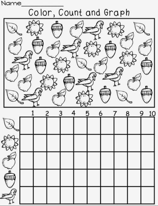 Free Worksheets pre school work : 1000+ images about preschool work sheets on Pinterest | Maze ...