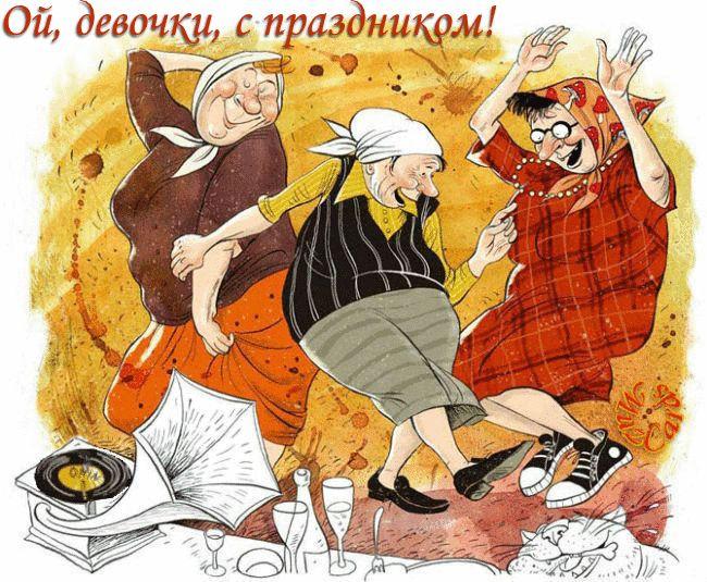 женский день, музыкальная открытка с 8 марта женщинам, веселые открытки