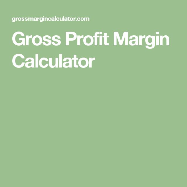 Gross Profit Margin Calculator