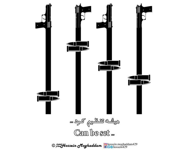 میشه تنظیم کرد... (کنترل اسلحه، تنظیم (اکولایزر) آهنگ)  #designer #design #iran #usa #artsy #artist #hosseinmoghaddam #newjersey #illustration #illustrator #dargaz #creative #idea #art #graphicdesign #graphic #gun #color #control #equalizer #hossein429 #طراحی #طرح #هنرمند #هنری #حسین_مقدم #آمریکا #ایران #گرافیک #اسلحه