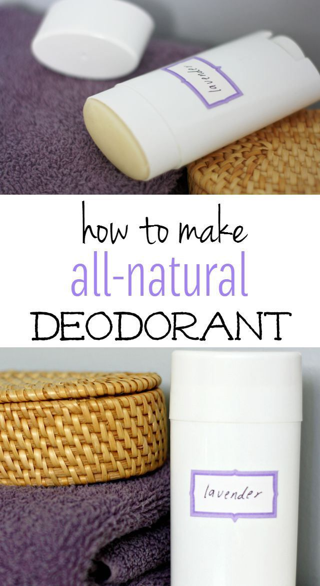 How to make all natural deodorant - easy and effective!