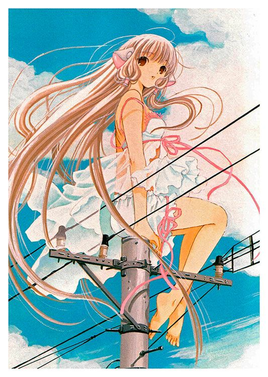 Chobits Anime Poster, available at 45x32cm. This poster is printed on matt coated 350 gram paper.