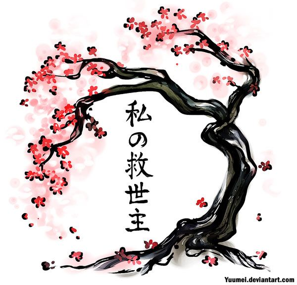 Japanese cherry blossom tree tattoo design - for under my collarbone, on the front of my shoulder/chest (minus the kanji..)
