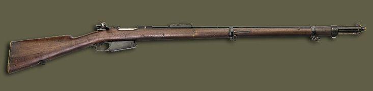 Винтовка Mauser Mle 1889
