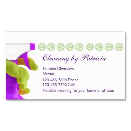 House cleaning business cards business cards cleaning for Business cards for cleaning services