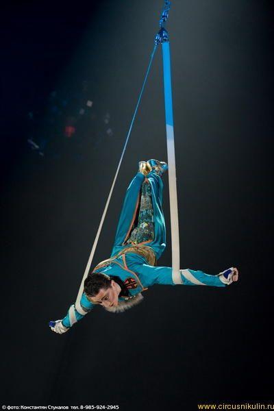 http://www.circusnikulin.ru/gallery/48/105.jpg