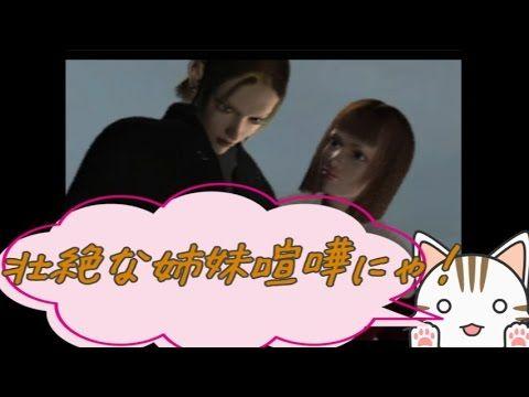 PS 鉄拳3 ニーナ エンディングムービーHD