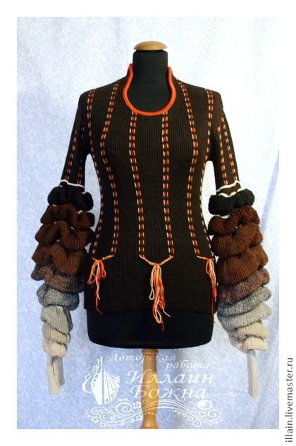 Кофта `Шишка`. Кофта из коллекции одежды 'Короеды' -  коллекция разработана для смелых, молодых женщин 20-30лет, не боящихся выделиться в толпе, любящих эксперименты, ценящих индивидуальность, и комфорт.