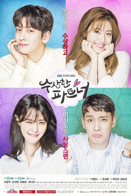 """Poster And Hilarious Teaser For """"Suspicious Partner""""   Couch Kimchi"""