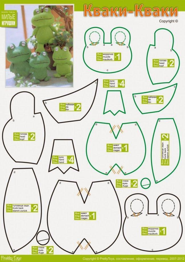 Логопедическая игрушка лягушки сшить