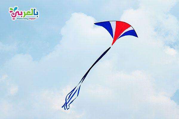 طرق مبتكرة لتسلية الأطفال دون الخروج من المنزل 2020 بالعربي نتعلم Outdoor Decor Wind Sock Umbrella