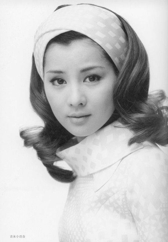 Japanese actress 吉永小百合