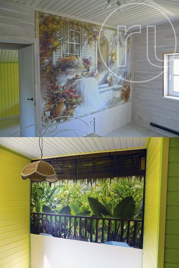 Наша работа: жилые комнаты в загородном доме в Ломоносове.  Грамотно подобранные фотообои помогут сделать интересной и оригинальной даже небольшие помещения. Изображения заказчик подбирал в соответствии с общим стилем комнат. Фотообои в пастельных тонах окутали светлую спальню романтичностью и нежностью, а в комнату, выполненную в желто-зеленом цвете отлично вписались фотообои в зеленых тонах, подчеркнув общую цветовую гамму и создав ощущение умиротворения и комфорта. Как раз то, что нужно…
