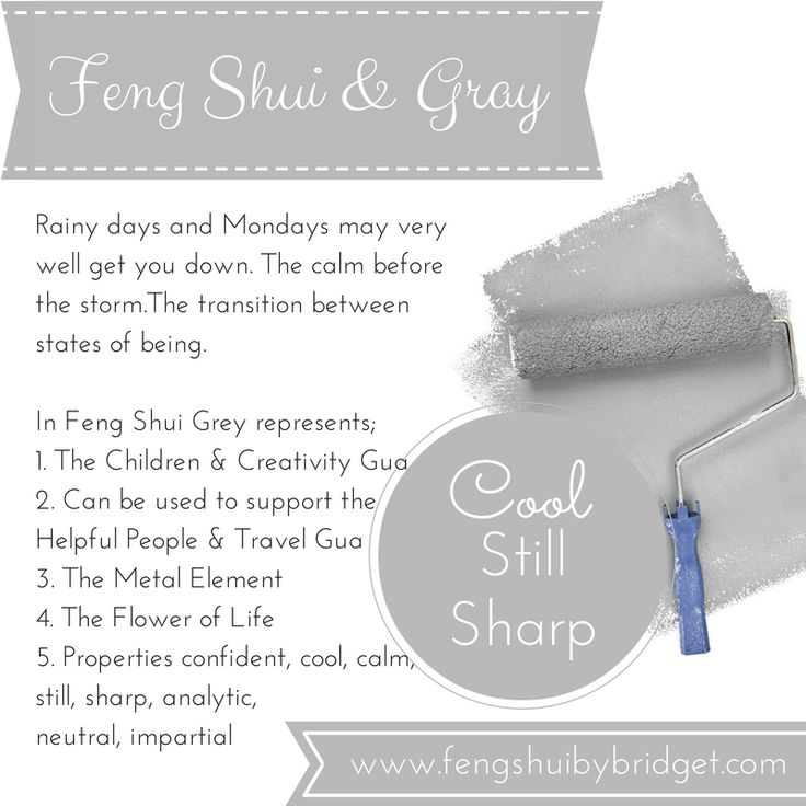 Feng Shui and the colour gray, cool, still, sharp. #fengshuigray, www.fengshuibybridget.com