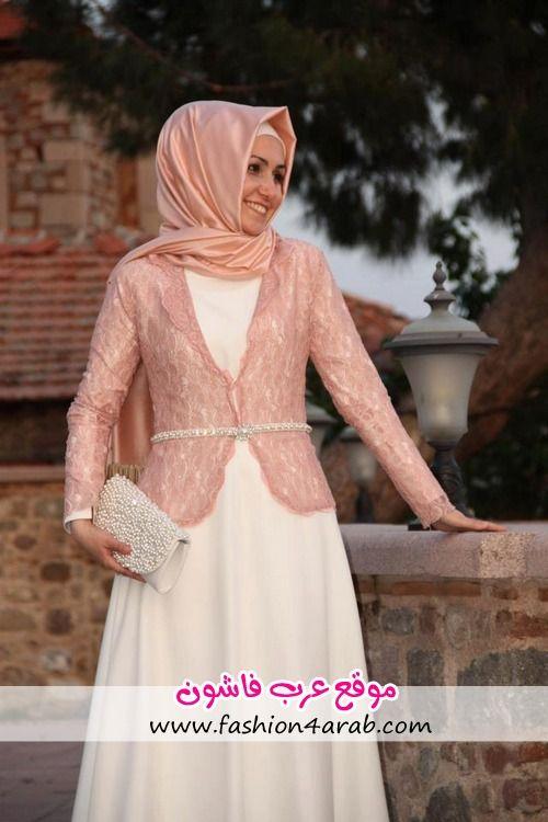 Pınar Şems #Hijab Dress