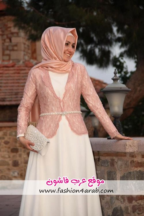 http://abayatrade.com   Pınar Şems #Hijab Dress