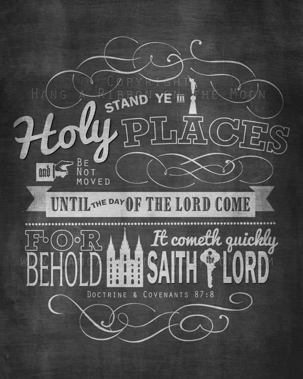LDS Youth Stand ye in Holy Places | just b.CAUSE