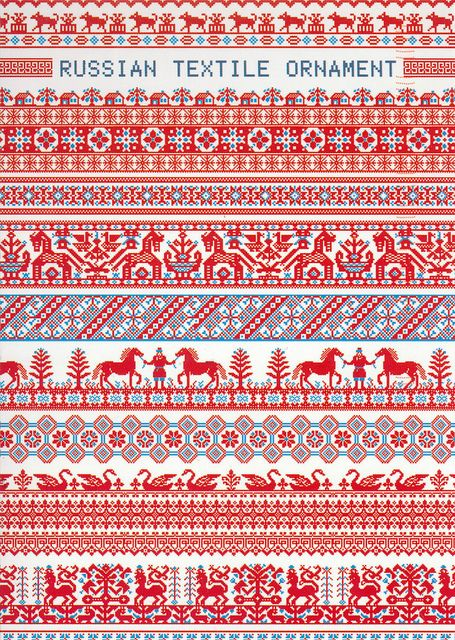 One of the traditional Russian embroidery patterns