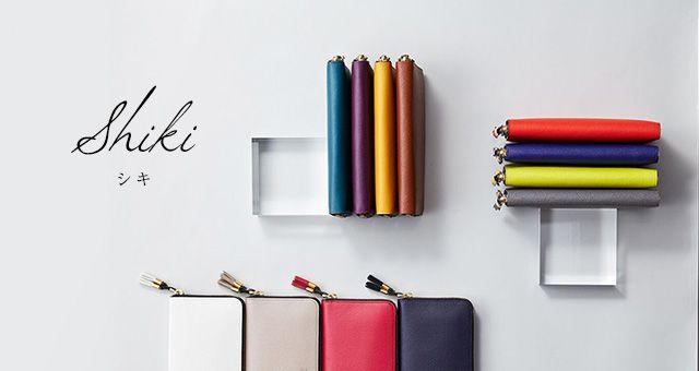 すべて 商品一覧 上質な革素材を用いたレディース財布・小物(Epoi)