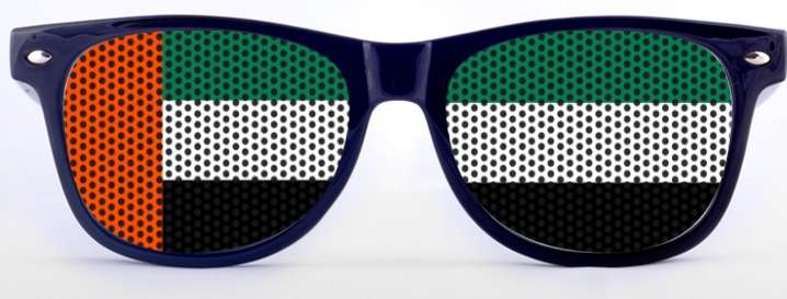 UAE Sunglasses